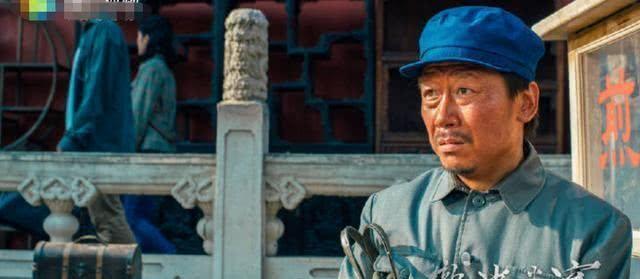 """《龙岭迷窟》演员牺牲有多大?农民""""李春来""""卸妆后"""
