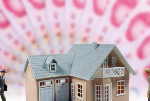 住房贷款利率有新政,买房贷款利息涨吗?购房者都要注意