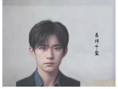 """粉丝把王俊凯和易烊千玺的照片重叠,看到""""合成""""效果,缘分呀"""