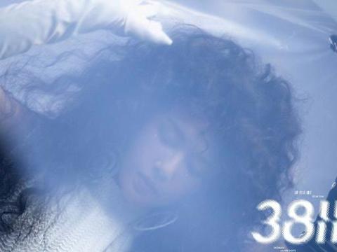 谭维维 2020年全新专辑《3811》首支单曲《章存仙》飞扬发声