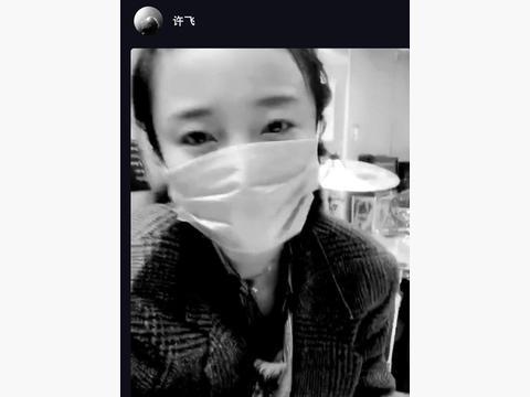 许飞手撕尚雯婕上热搜后,李宇春、谭维维更新微博,疑似蹭热度