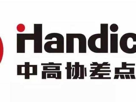 中国青少年高尔夫互联网大数据 3H 成长评价体系