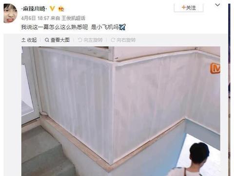"""200407""""小飞机""""王俊凯闪亮登场 说要成熟的大男孩只有五岁"""