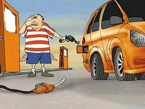「今日油价」最新消息,油价可能要涨!