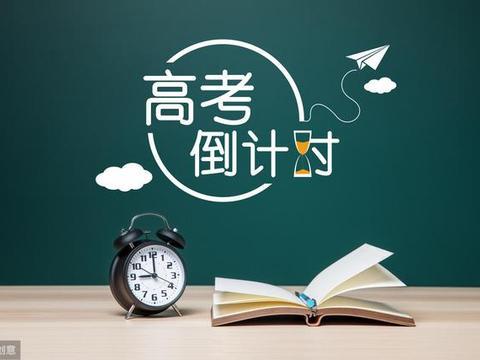 4月8日起北京新高考开始模拟志愿填报,只涉及本科层次