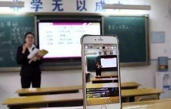 疫情期间,老师是上直播课效果好,还是组织学生听名师网络课好
