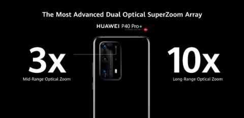 华为P40 Pro+画面如水 10倍光学变焦心动之选