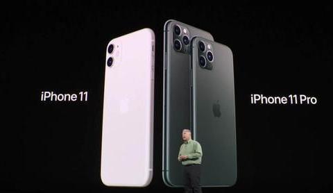 早报:华为P40Pro+售8888元 iPhone销量堪忧