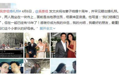 十年了,仍然不敢相信吴彦祖已经结婚了