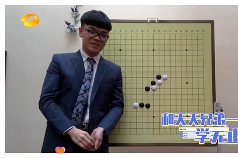 柯洁围棋网课又上线了,4月12日湖南卫视等你开学