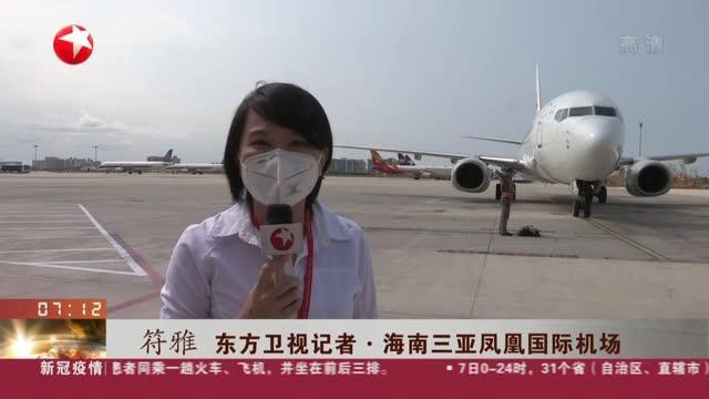 """海南:武汉""""解封""""后国内首飞航班抵达三亚,见证武汉""""重启""""!"""