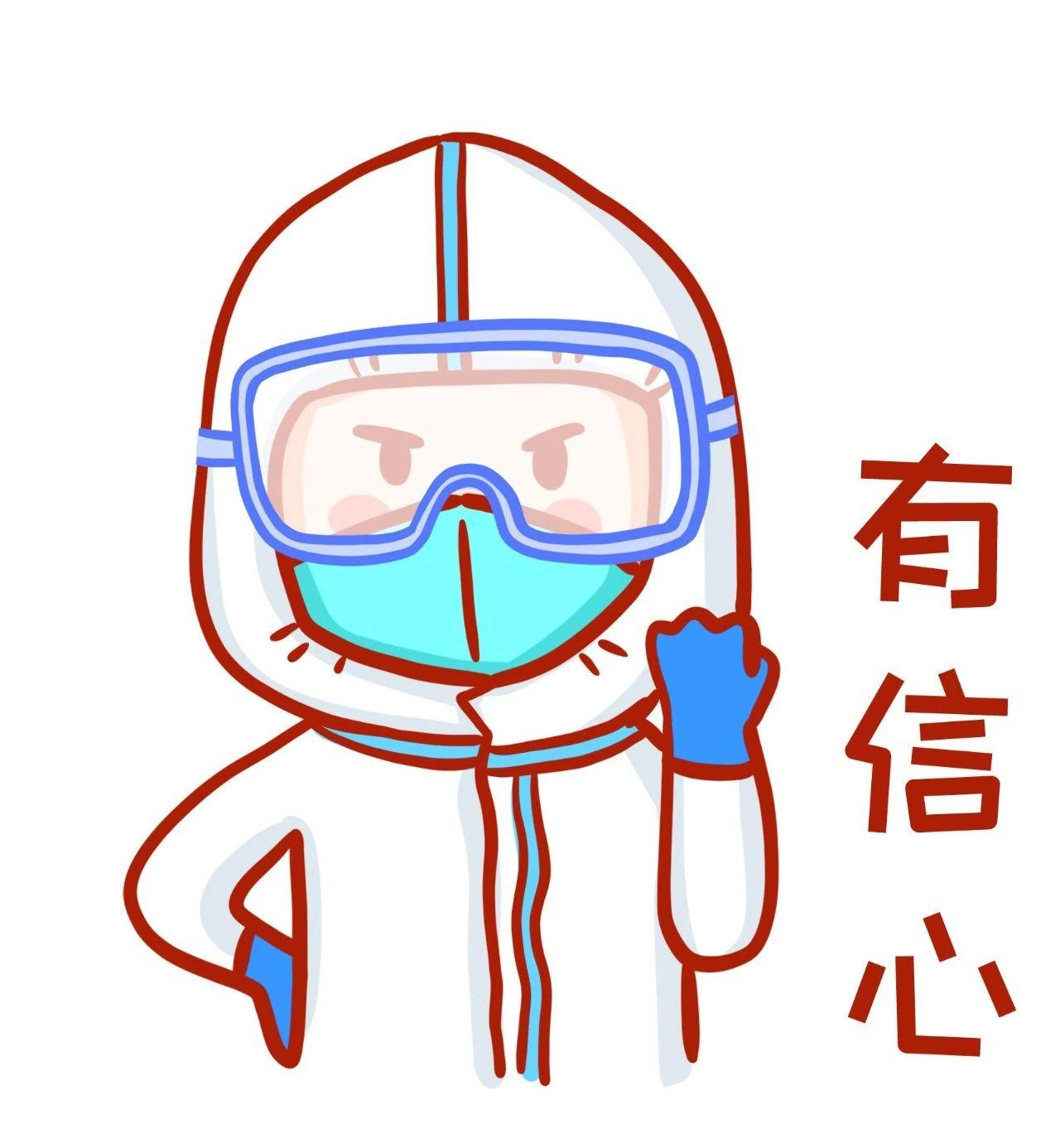 【致吉林勇士(100)】智勇挥剑斩疫魔