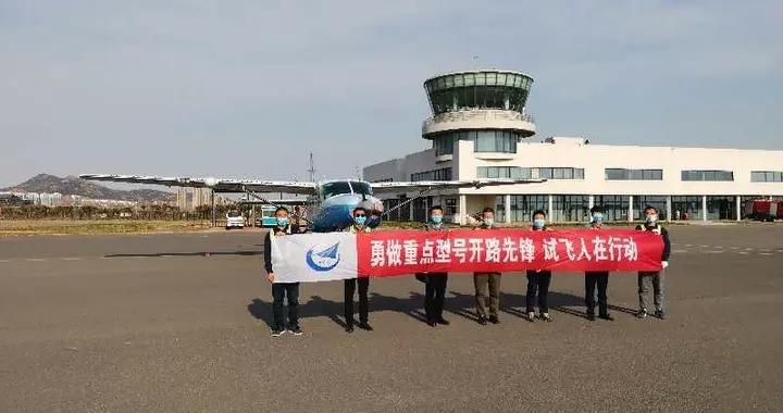 独家丨AG600海勘试飞任务结束 计划年内完成海上首飞