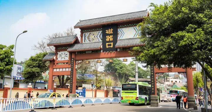 重庆差异性最大的古镇,第一座满街火锅味,第二座游览像在爬山