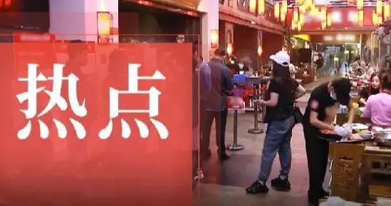 拼了!生意惨淡,餐厅大打价格战!