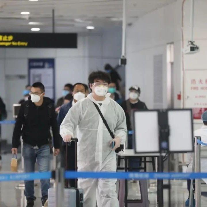 """【875关注】到了!武汉""""重启""""后首飞珠海!旅客抵达现场是这样…"""