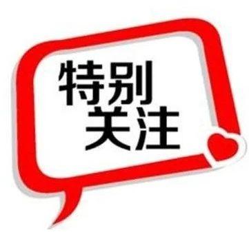 湖南省规范普通中小学招生入学政策解读