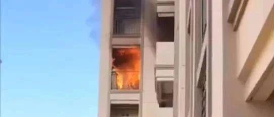 通报 | 市区一高层住宅发生火灾!无人员伤亡!