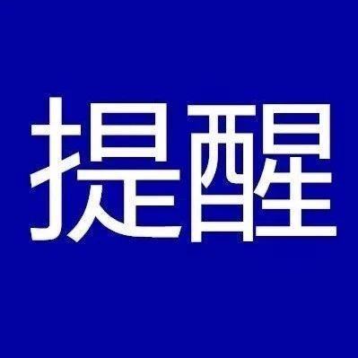 湖南省疾病预防控制中心致广大武汉来(返)湘的朋友们的一封信