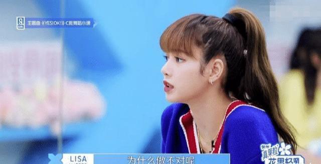 Lisa是得罪中国造型师了吗?中韩妆容对比,差别太大!