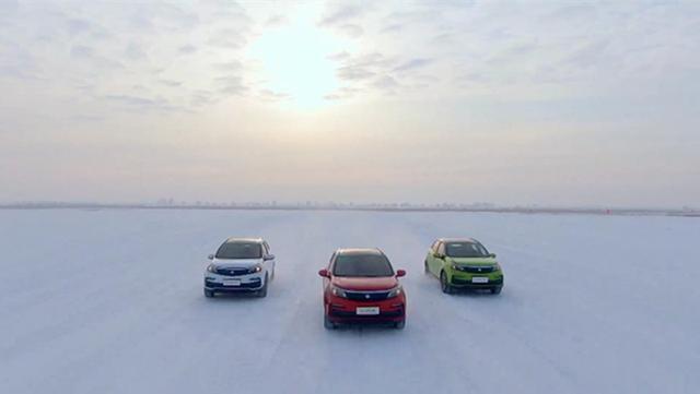 6.88万起,全新新能源品牌—枫叶汽车公布旗下首款车型30X预售价