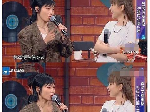 """王牌庆余年专场路透曝光!贾玲和李沁""""真假林婉儿""""同框对比惨烈"""