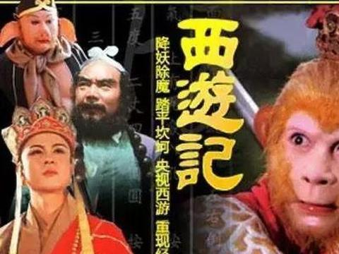 老版《西游记》中的女演员大多都出国了,只有金圣娘娘的做法合理