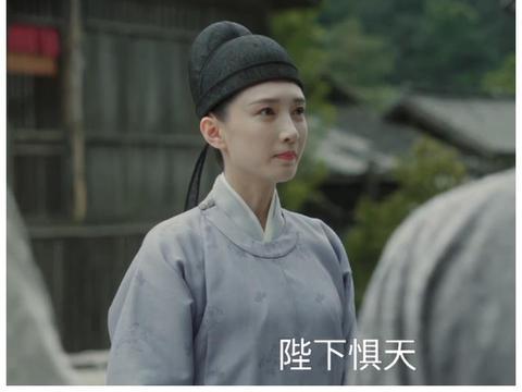 国民女神江疏影,首次挑战女扮男装