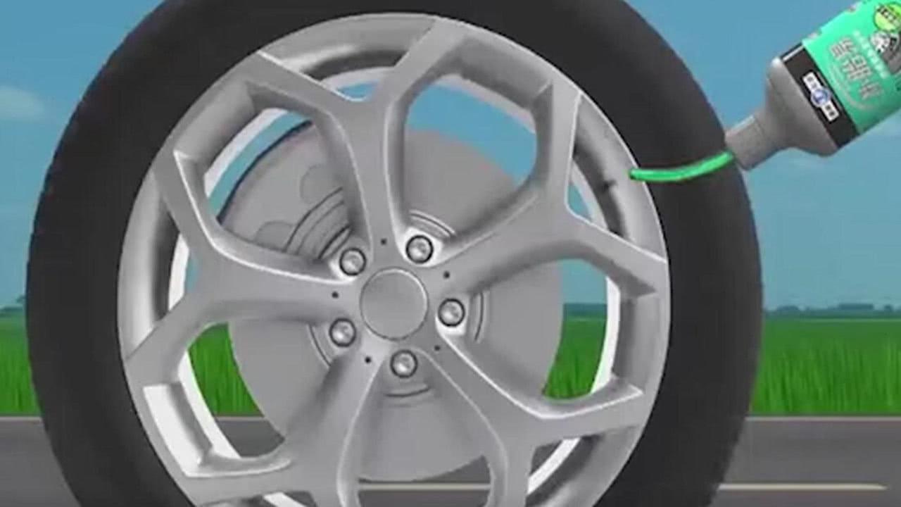 牛人发明防爆胎神器,给轮胎加点这一东西,以后钉子扎到都不用怕