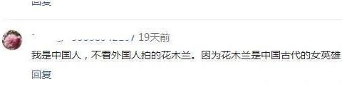 """""""撤侨令""""下,美籍华人刘亦菲进退两难,你觉得神仙姐姐怎么办"""