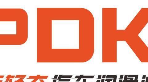 PDK倾情赞助(第二季)商机大会