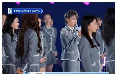 《青你》刘雨昕回应穿裤子跳女团舞,效仿前辈李宇春