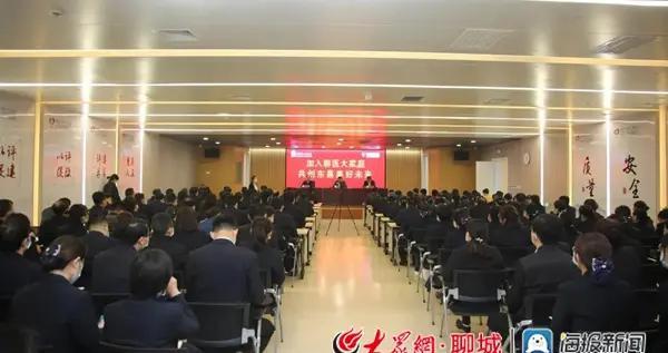 聊城市委、市政府作出决议,聊城市人民医院与东昌府人民医院进行整合