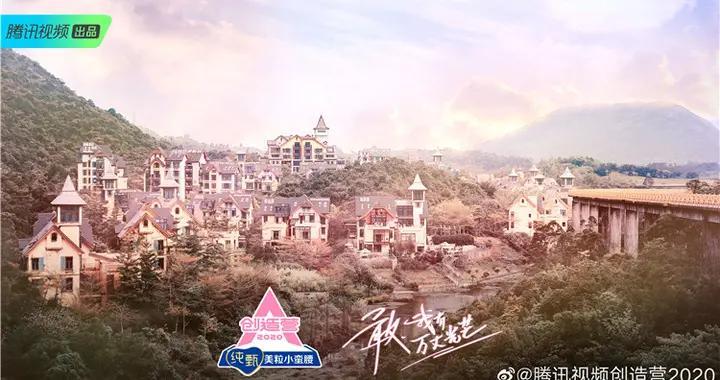 《创3》选手住粉红城堡?周震南:我们住大通铺,是在为她们省钱