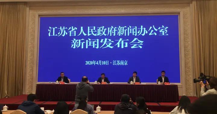 笔试成绩可低于30%、也可直接考察引进人才……江苏省事业单位公开招聘人员新办法来了