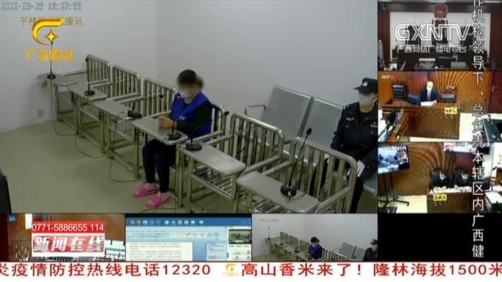 过分!富川女子明知自己得了艾滋病,仍继续卖淫,获刑一年十个月
