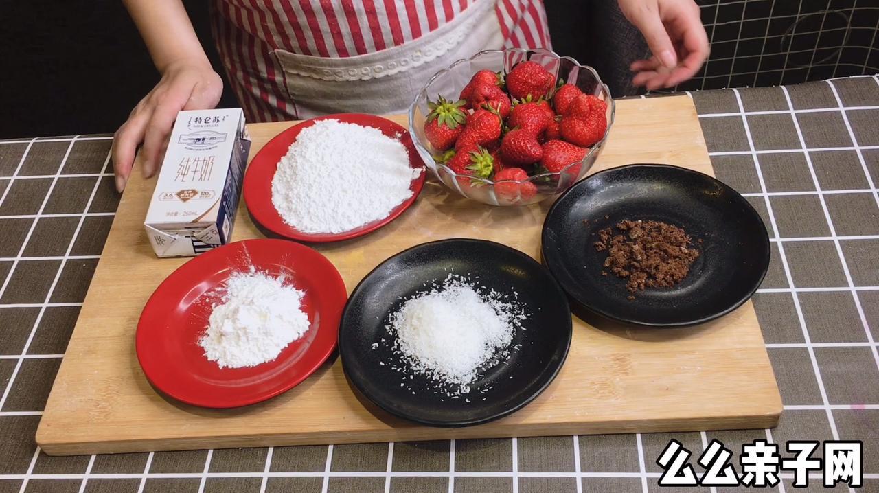 草莓糯米糍,酸甜软糯,孩子们很好奇地吃这种草莓