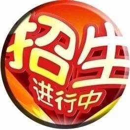 网上报名啦!河南中医药大学2020年面向中医传承人实施针灸推拿专科专业单独考试招生