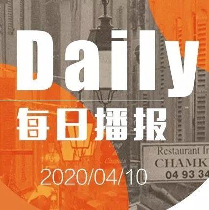 【未央今日播报】江西或将全面取缔P2P网贷 杭州消费券拉动消费26.58亿元