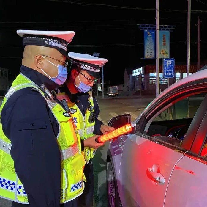 长点心吧!鄂尔多斯交警三次夜查查处交通违法行为4万多起!