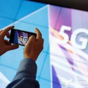 独家:曝中国联通内部分析5G用户来源 主要还是来自老用户转化