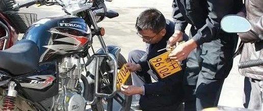@九江摩托车主!驾车就得有证,如何申领摩托车驾驶证?
