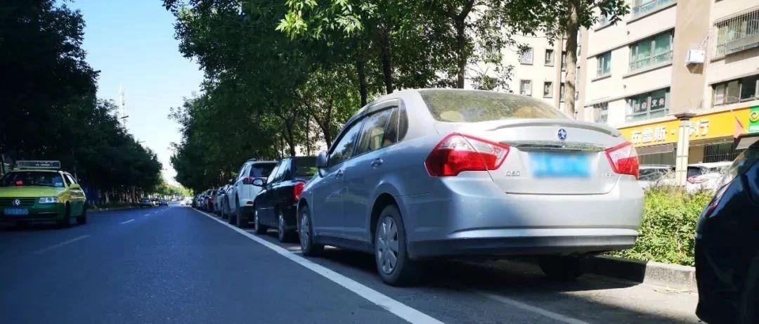 与你有关!乌鲁木齐停车场项目将陆续开建,还有这个好消息……