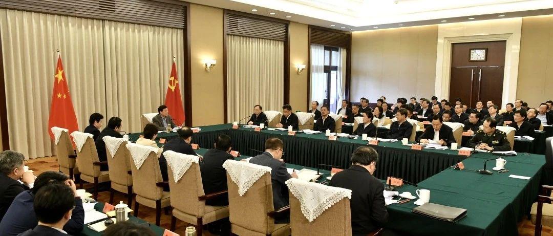危中抢机、化危为机,江苏省委常委会研究谋划下一阶段工作重点