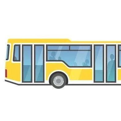 公开征集北京公交车身颜色及图案设计作品 ,入选作品可获奖金10万元!