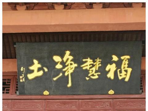 温岭佛学文化深远,原来有上千年的历史