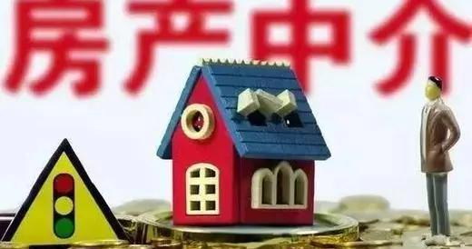 免费!房产中介可在哈市房屋租售公共服务平台发布房源