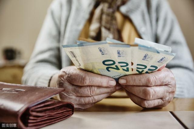 看看不吃亏!关于养老保险的这些事你知道多少? 东北网黑龙江 东北网