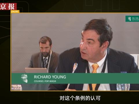 孙杨因是中国人被制裁?CAS仲裁员:他是美国澳大利亚人也一样
