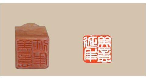 精心收集、整理篆刻名家闲章若干,值得欣赏、收藏